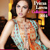 Gul Ahmed Prima Lawn Collection 2014 | Gul Ahmed The Original Lawn