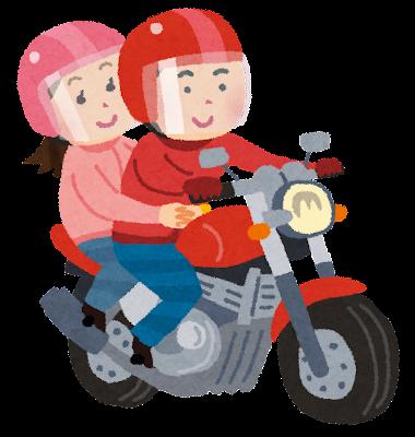 バイクに二人乗りをしているカップルのイラスト