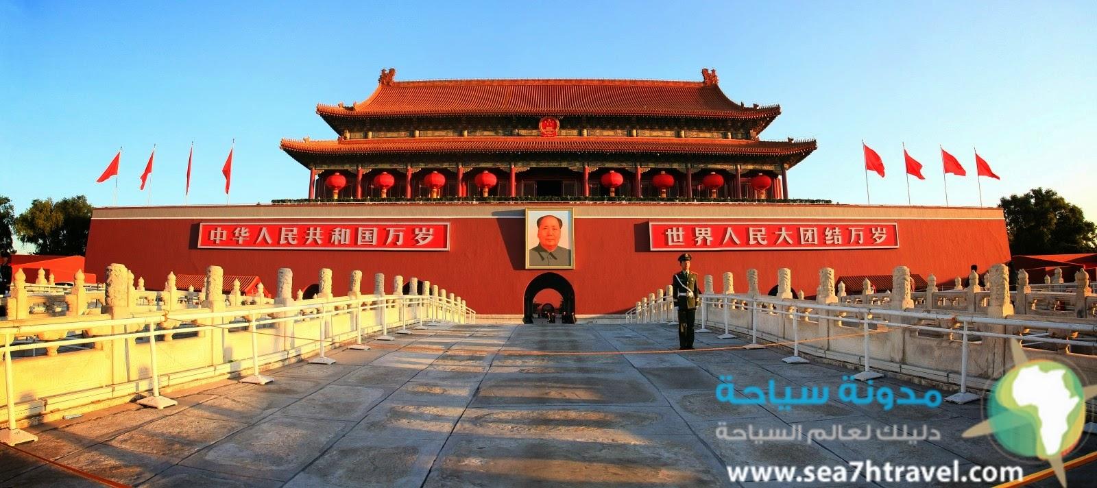اهم المعالم السياحية فى بكين