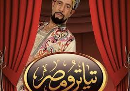 """أشرف عبدالباقي: """"تياترو مصر"""" سيعرض في عيد الفطر"""
