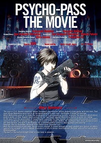 Psycho-Pass The Movie / Gekijouban Psycho-Pass