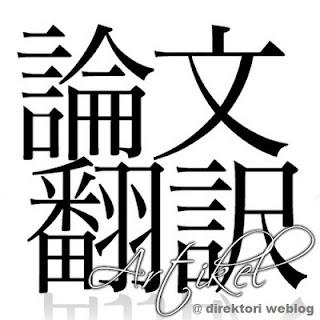 jasa translate jepang
