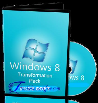 تحميل برنامج Windows 8 UX Pack 8.0