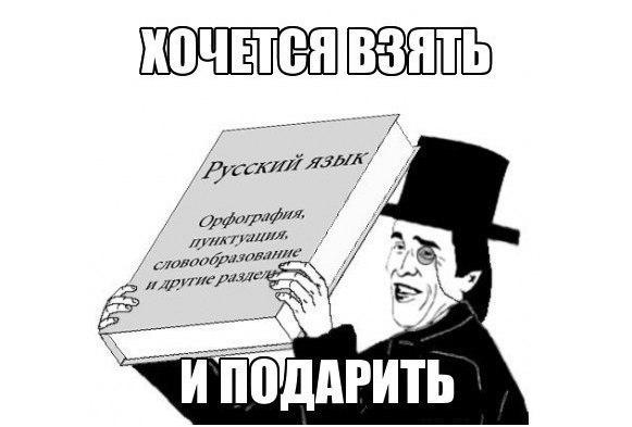 konchit-russkoy