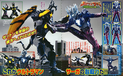 Ultraman Saga vs Hyper Zetton
