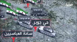 تقرير العربية حول حصار حمص والاشتباكات في دمشق