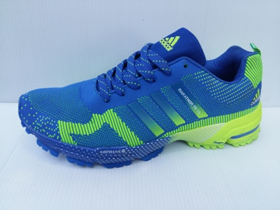 Adidas Marathon Tr 15 soldes