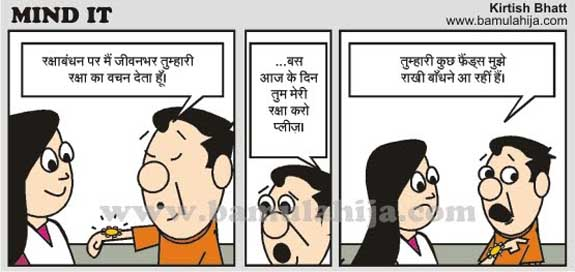 hindi comics, web comics, college cartoon, college comics
