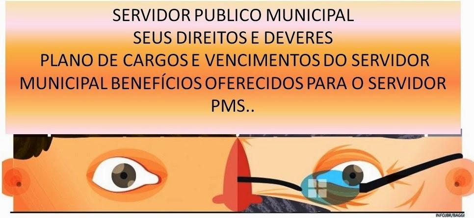 DIREITO DO SERVIDOR PUBLICO MUNICIPAL