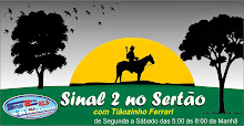 Sinal 2 no Sertão