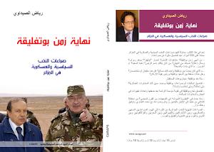Riadh Sidaoui, La fin de l'âge de Bouteflika