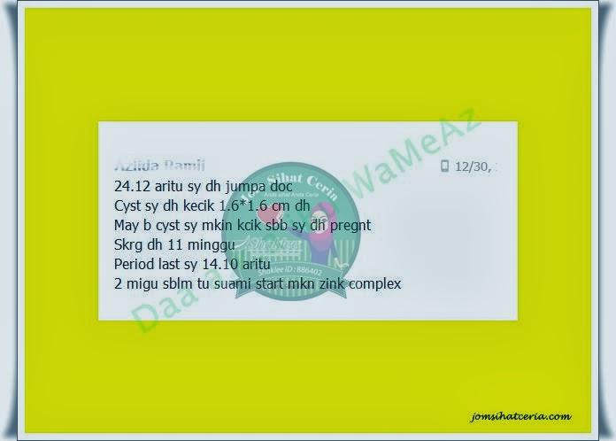 GLA Complex, Testimoni GLA, Set Kesuburan, Zinc Complex,
