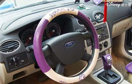 Dise o de carros para mujeres - Decoracion interior coche ...