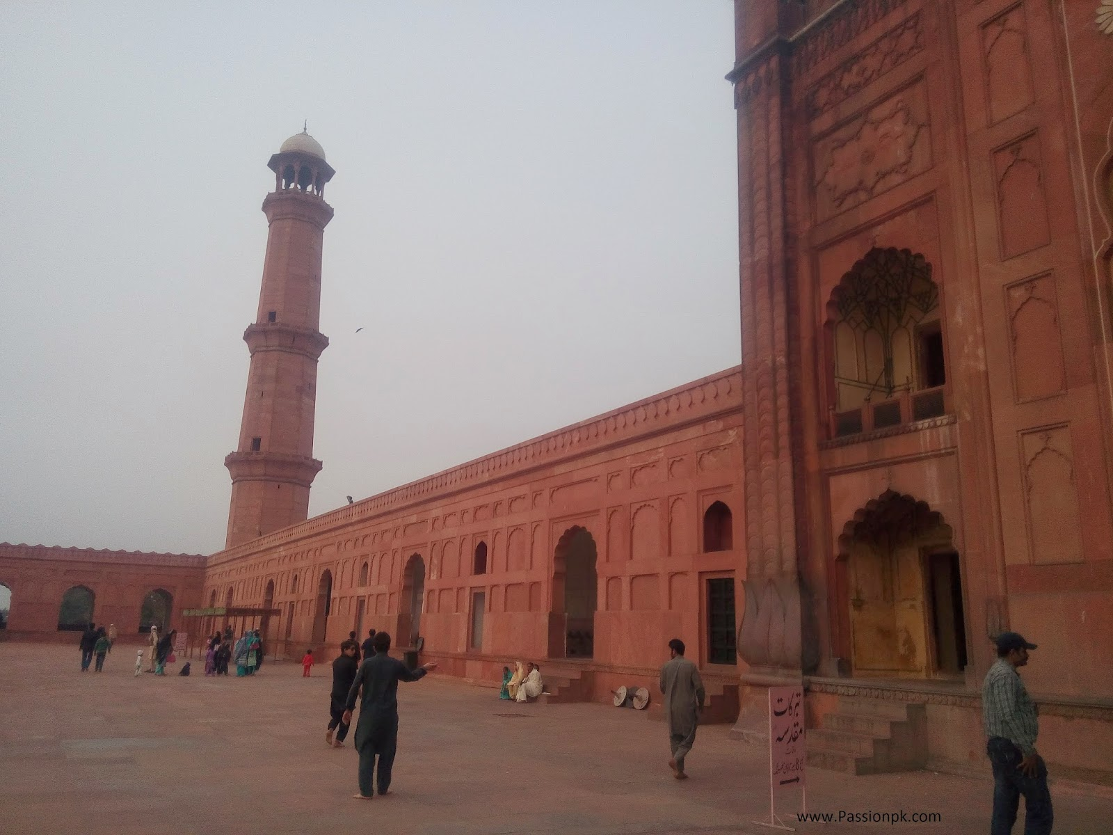 Badshahi Mosque Museum Side View