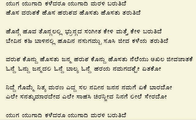 essay on health is wealth in kannada Healthy and un healthy food essayslife today is not like how it was before along time ago, people ate foods that are very good for their health they ate foods that.