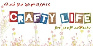 Crafty Life Web Shop