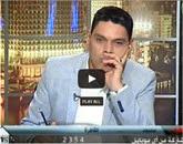 برنامج بإختصار مع معتز عبد الفتاح --  حلقة  الجمعه 19-9-2014