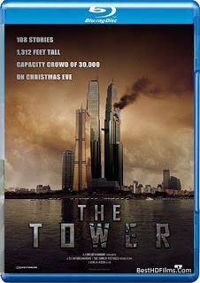 [One2up] The Tower (2012) เดอะ ทาวเวอร์ ระฟ้าฝ่านรก [Mini-HD 720p]