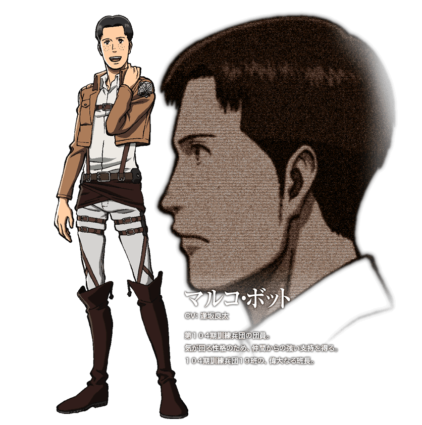 [Imagem: Attack_On_titan_character_designs_b10.png]