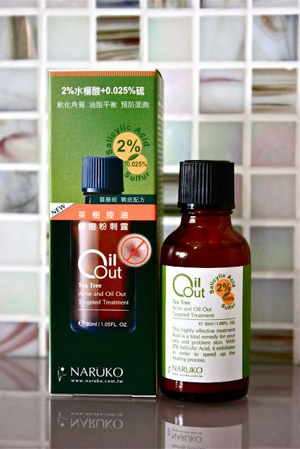 Naruko Oil Out Acne Tea Tree