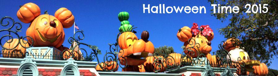 Halloween Time 2015