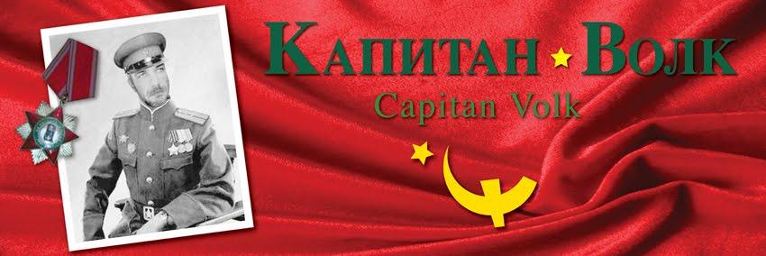 Capitan Volk