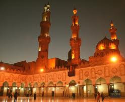 Al Azhar Mesir