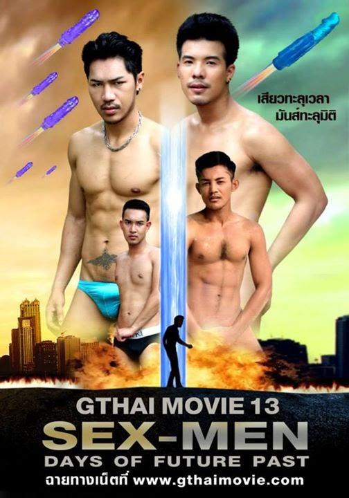 gthai movie