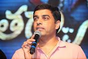 Nee Jathaga Nenundali Audio-thumbnail-3