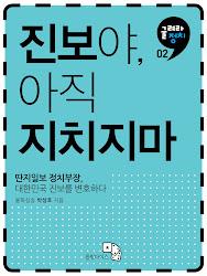 본격 오글거리는 제목의 책광고