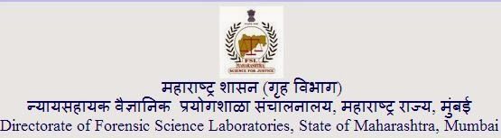 Directorate of Forensic Science Laboratories Maharashtra Logo