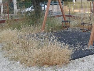 Δήμος  Αγίων Αναργύρων - Καματερου
