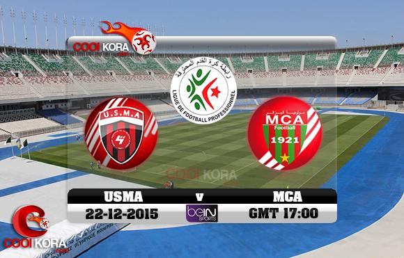 مشاهدة مباراة إتحاد الجزائر ومولودية الجزائر اليوم 22-12-2015 في البطولة الجزائرية
