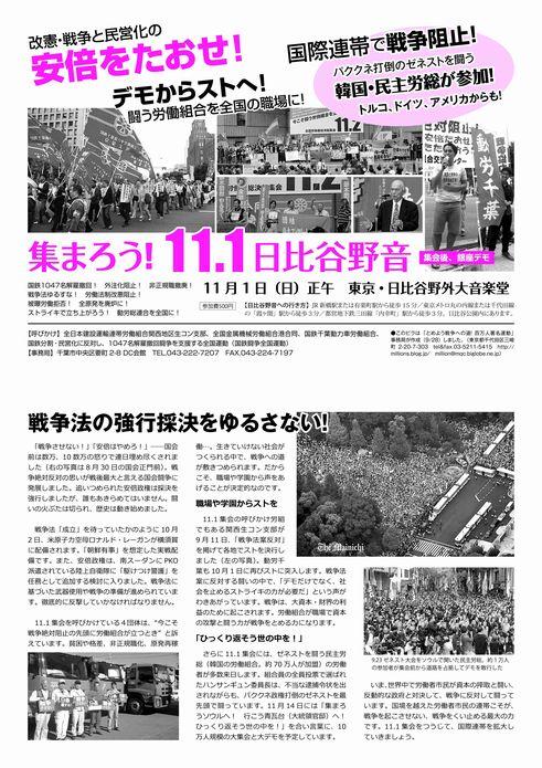 http://www2u.biglobe.ne.jp/~hyakuman/images/111.pdf