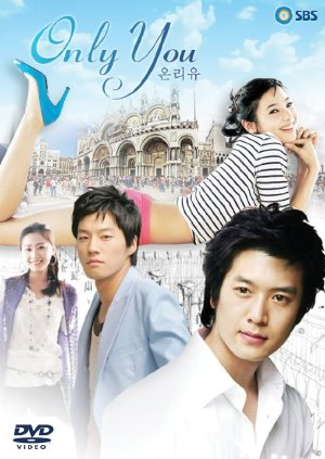 Ch Ring Mnh Em VIETSUB - Only You (2005) VIETSUB - (02/16)
