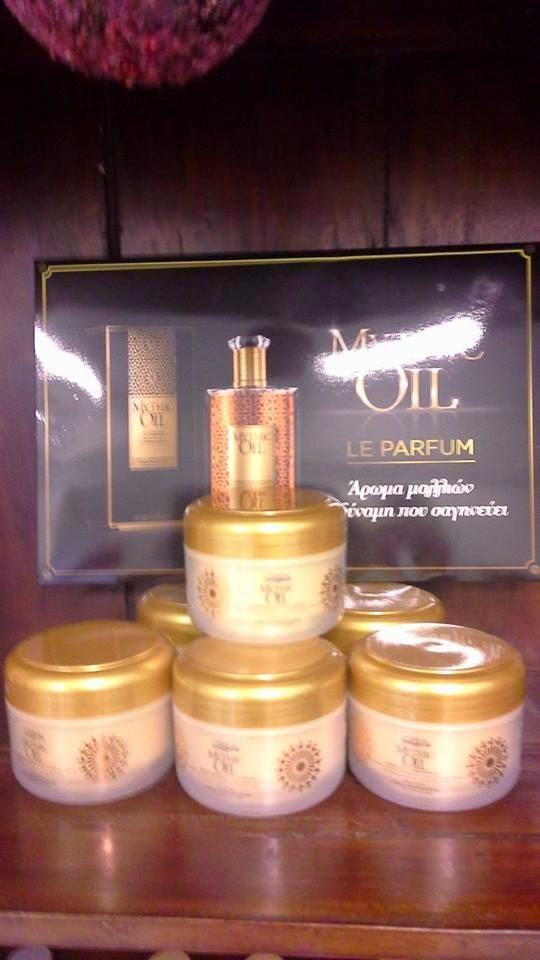 Μάσκα Mythic Oil - ΓΙΑ ΜΑΛΛΙΑ ΥΓΙΗ ΚΑΙ ΛΑΜΠΕΡΑ!!!