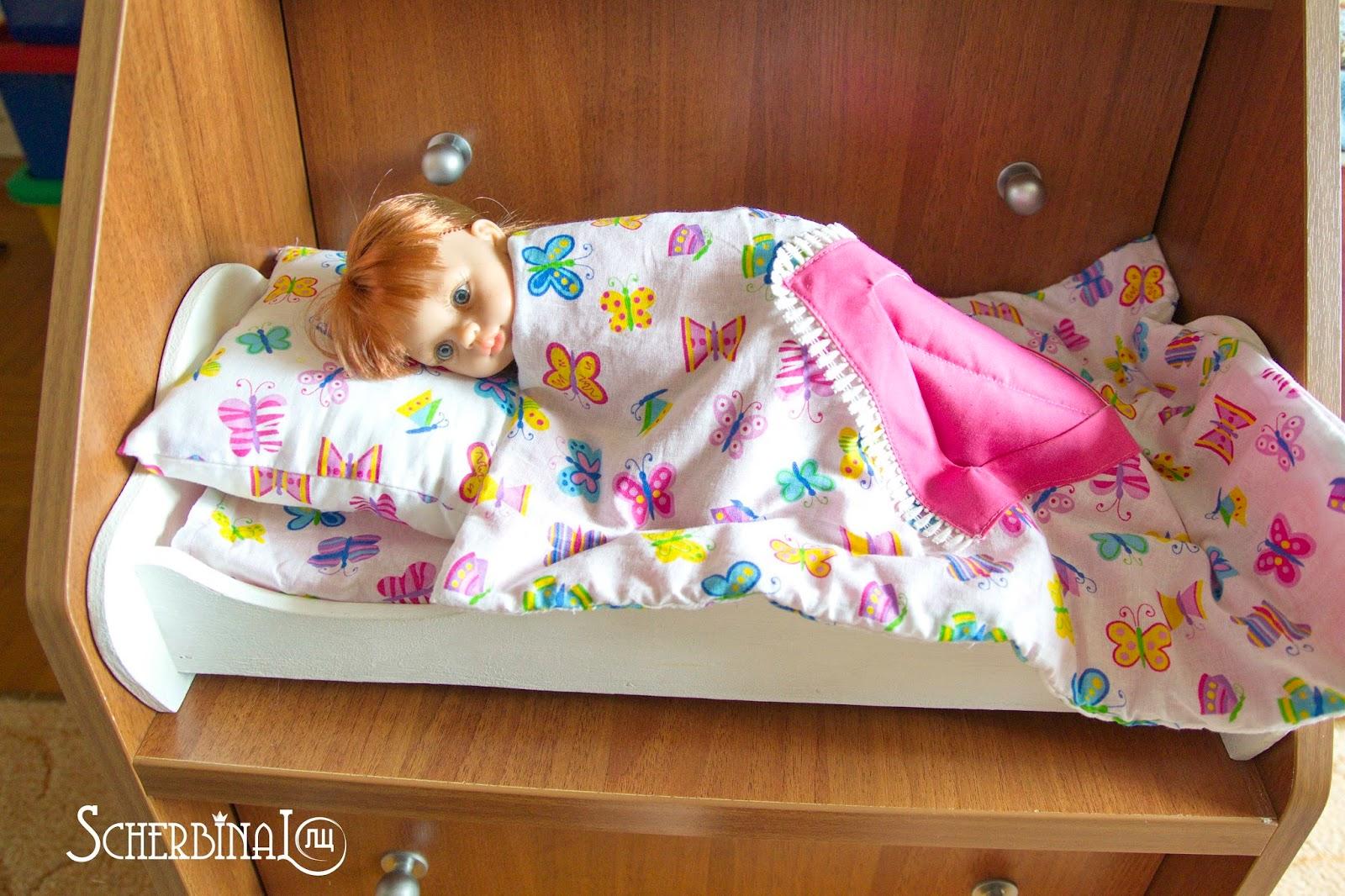 Кукольная постель сшить своими руками