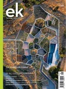 ek magazine 249 | July – August 2020