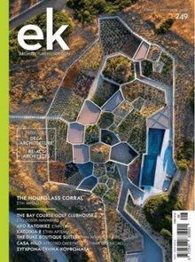 ek magazine 249   July – August 2020