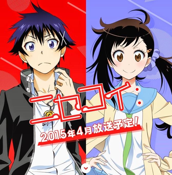 偽戀 第二季 2015 春番 小野寺春