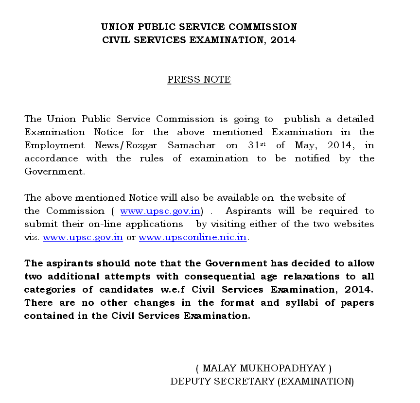 Union-Public-Service-Commission-UPSC