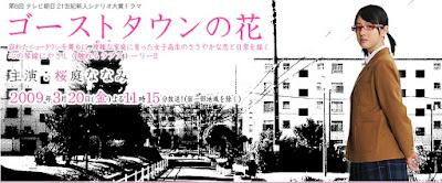 Sinopsis Ghost Town no Hana