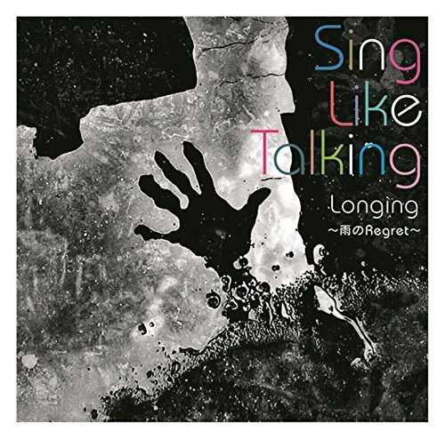 [Single] SING LIKE TALKING – Longing ~雨のRegret~ (2015.10.07/MP3/RAR)