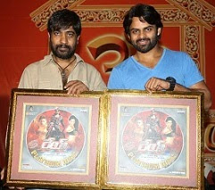 Rey Platinum Disc Function Photos