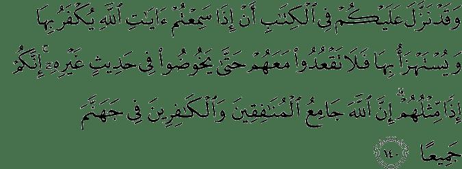 Surat An-Nisa Ayat 140