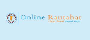 Rautahat News