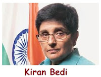 Nomura Award 2013 - Kiran Bedi, latest awards 2013, current affairs august 2013, current affairs september 2013, general awareness september