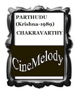 Parthudu Telugu Mp3 Songs Free  Download  1989