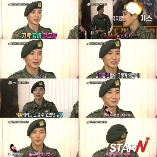 Leeteuk Super Junior Merupakan Fans Hyuna 4minute