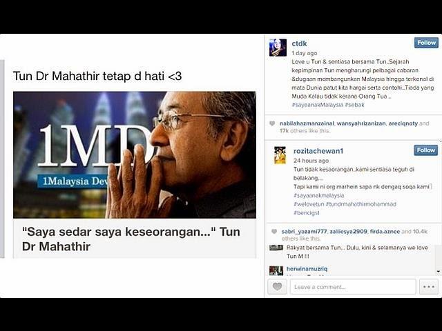 Che Ta & Dato' Siti Nurhaliza Nyatakan Sokongan Kepada Tun M